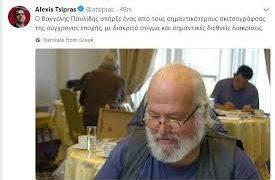 Η Λέσχη Ελλήνων Γελοιογράφων αποχαιρετά τον Βαγγέλη Παυλίδη