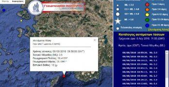 σεισμός Ρόδος