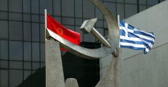 Ανακοίνωση για την ομιλία του Αλ. Τσίπρα στην ΚΟ του ΣΥΡΙΖΑ σχετικά με τη συνταγματική αναθεώρηση