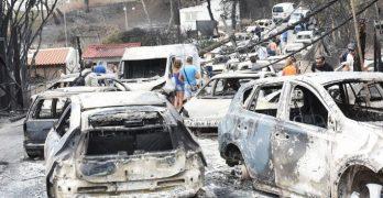 Kαμία αποζημίωση στους πληγέντες της Ανατ. Αττικής απαντά κυνικά η ΕΕ