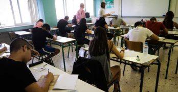Ενισχύεται το σχολείο ως «σκληρό εξεταστικό κέντρο» και περιορίζονται οι επιλογές των μαθητών