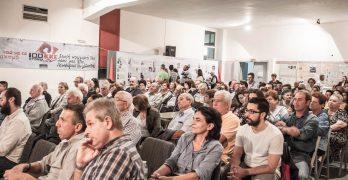 εκδήλωση στη Σορωνή για100 χρόνια ΚΚΕ