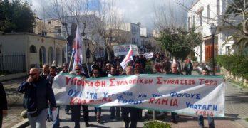 Το Εργατικό Κέντρο Β.Συγκροτήματος Δωδεκανήσου για την απεργία στις 14 Νοέμβρη