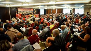 συνταξιούχοι συνέδριο 22