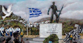 74η επέτειος της Επανάστασης της Καρπάθου