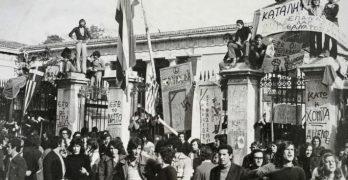 Ανακοίνωση του ΚΚΕ για τα 45 χρόνια από τον ηρωικό ξεσηκωμό του Πολυτεχνείου
