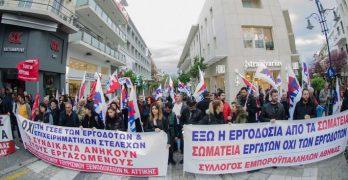 κινητοποίηση ενάντια στη συνδικαλιστική μαφία της ΓΣΕΕ στη Ρόδο