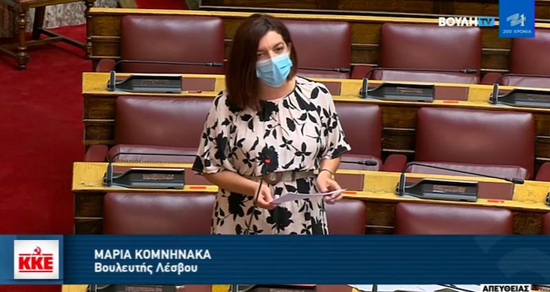 βουλευτής Μαρία Κομνηνάκα, επίκαιρη ερώτηση για το νοσοκομείο Ρόδου